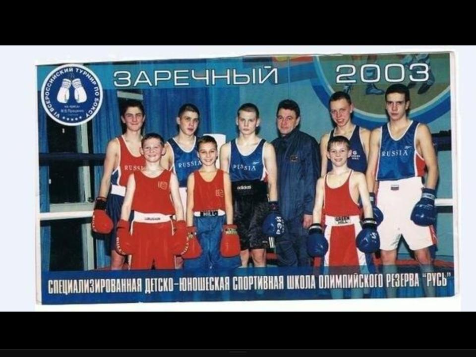 artem-sukhanov-boxeo-rusia