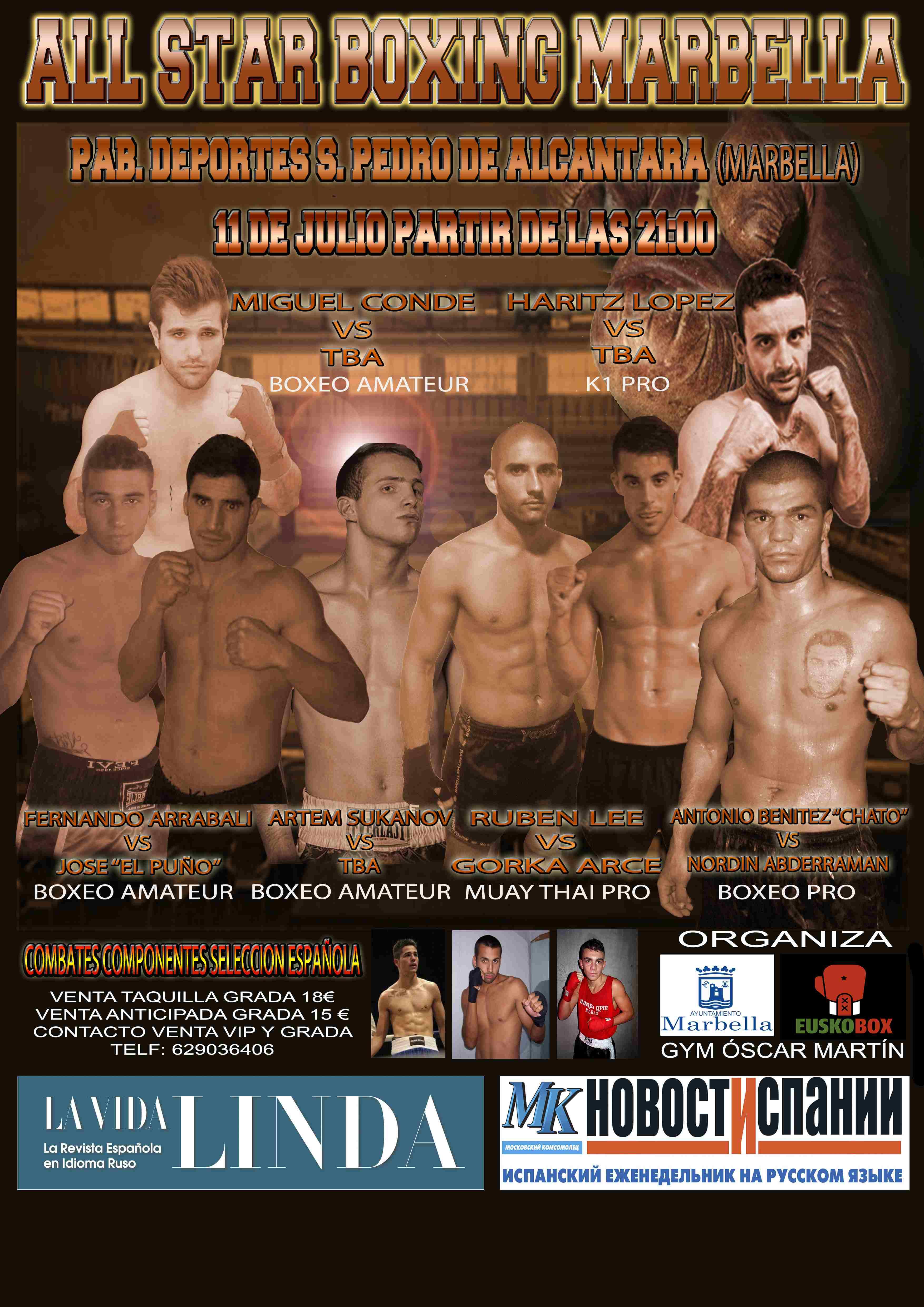 Cartel de la velada de boxeo del próximo 11 de julio en el Polideportivo de San pedro de Alcántara